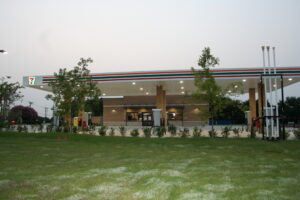 7-Eleven Gas Station | Plano, TX